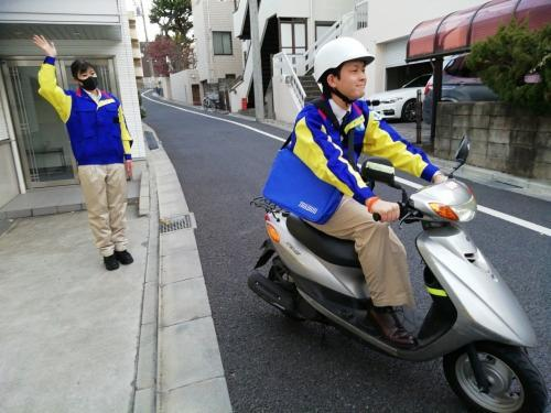 (株)宅配 湯島事務所の画像・写真